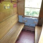 Ergonomisch geformte Holzklasse